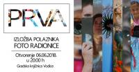Izložba polaznika Foto radionice - Prva
